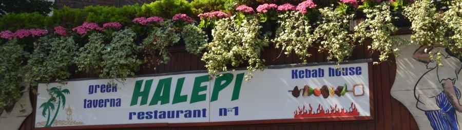 Our menu for 18 leinster terrace london w2 3et
